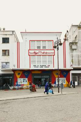 Cinematheque, set in the old Cinema Rif
