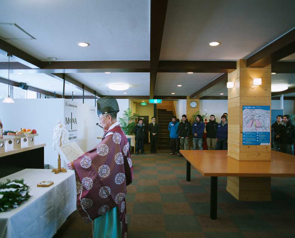 Shinto priest blesses the ski season