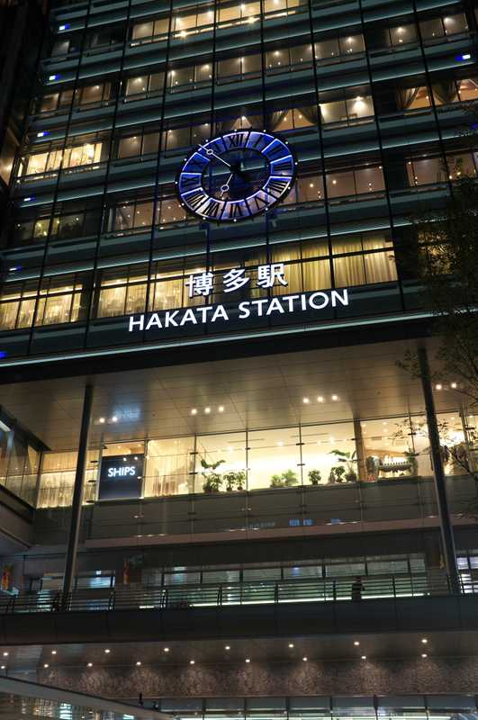 3. Osaka and Hakata stations