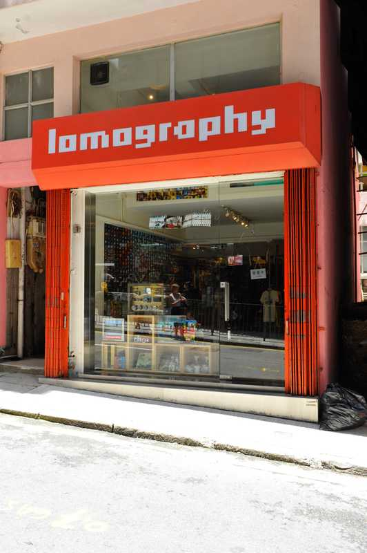 Lomography camera store