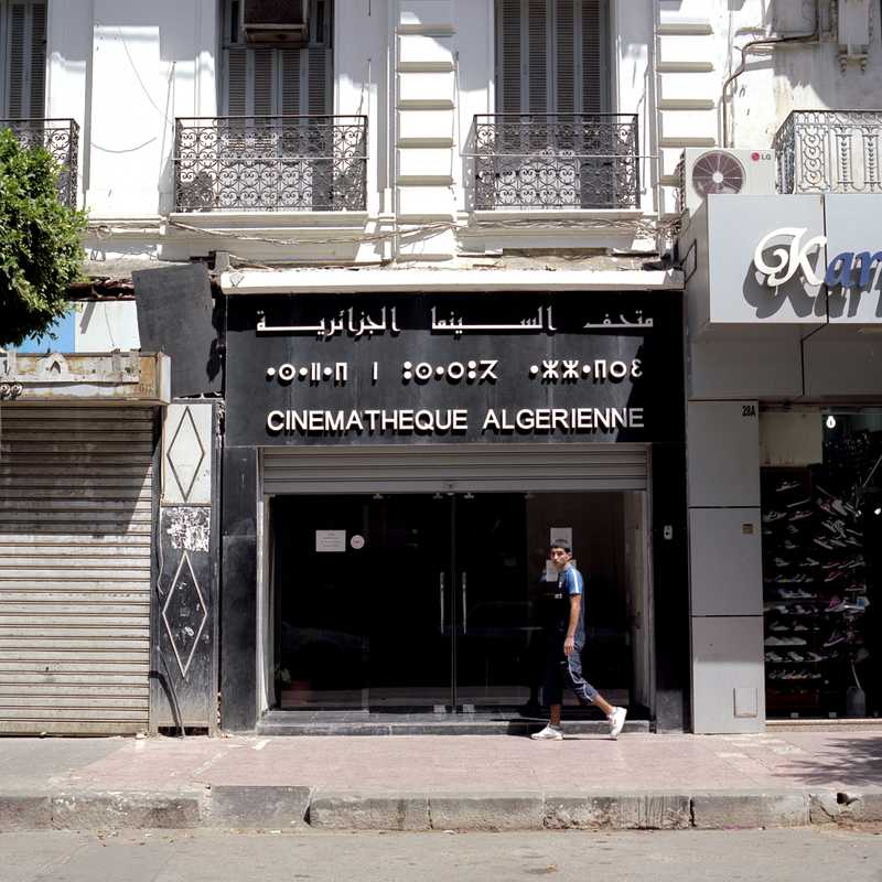 Newly opened museum of Algerian cinema