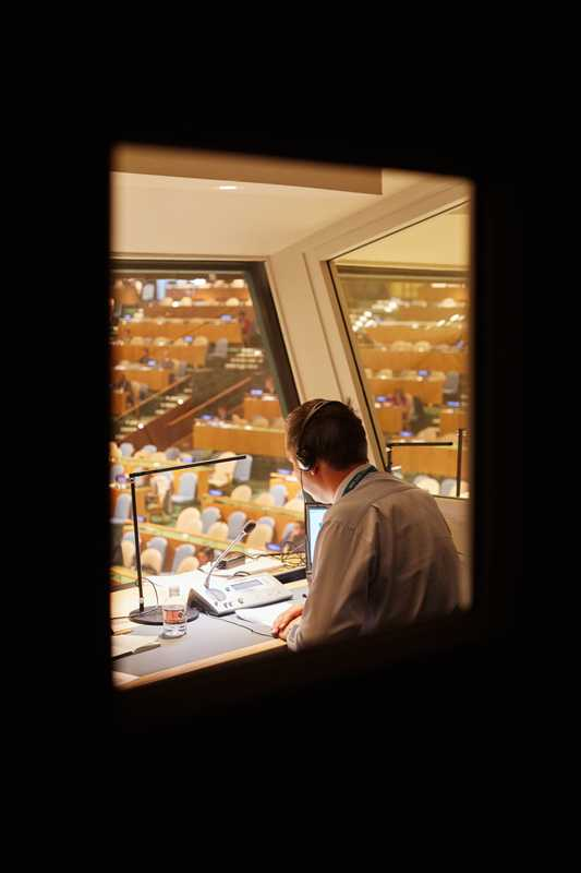 Russian interpreter booth at the UN headquarters in New York
