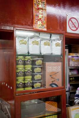Merchandise shelf at Killiney Kopitiam