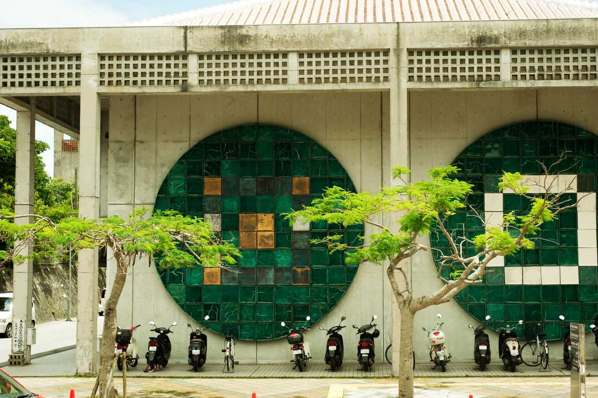 Library building of Okinawa Prefectural University of the Arts