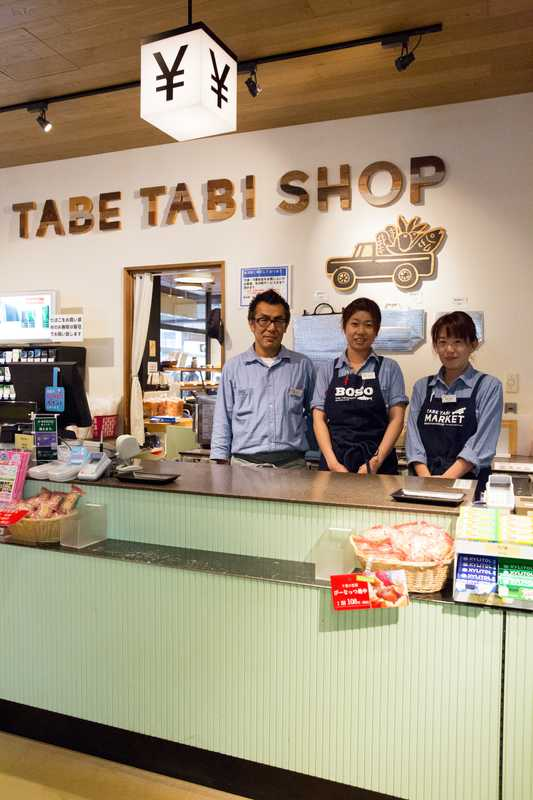 Staff at the Tabe Tabi Shop