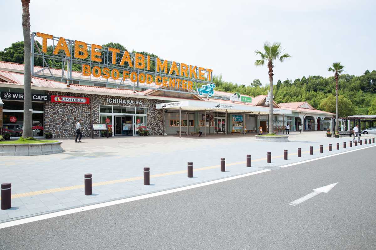 Outside the Tabe Tabi Market