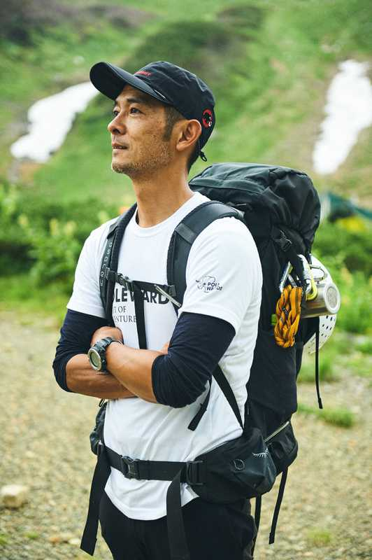 Tetsuya Arita tackled the cliffs of Mount Tsurugi