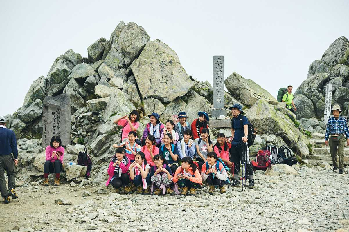 Smiles on the summit of Mount Oyama