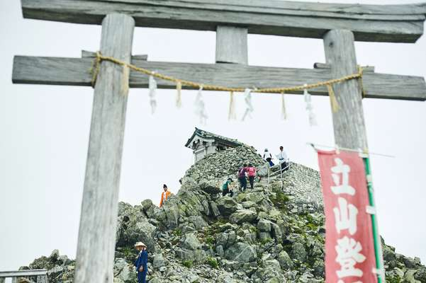 Tateyama's Oyama Shrine sits atop the rocks