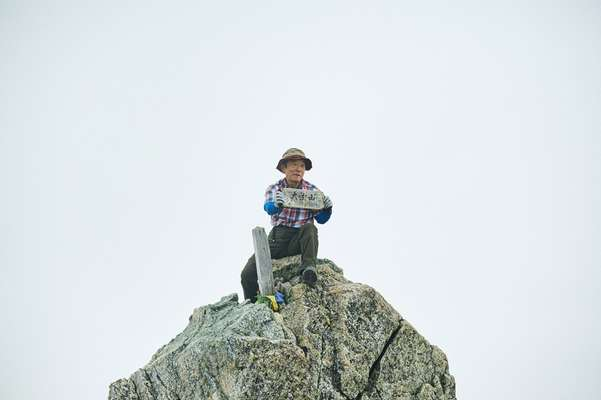 Perched at 3,015 metres on Mount Onanji