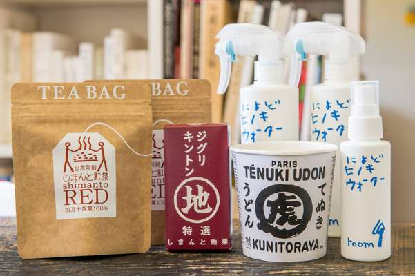 Tea, chestnuts, udon and hinoki air freshener