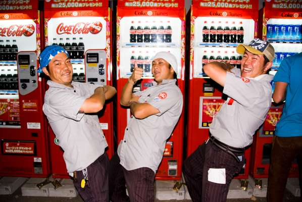 The vending machine service staff