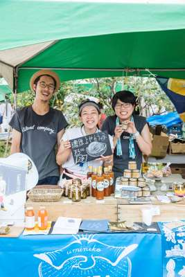 Island Company sells food from nearby Koshiki Islands