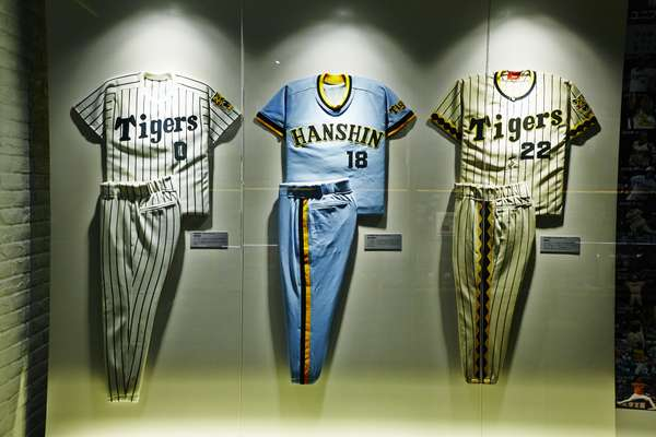Tigers uniforms in the Koshien Stadium museum