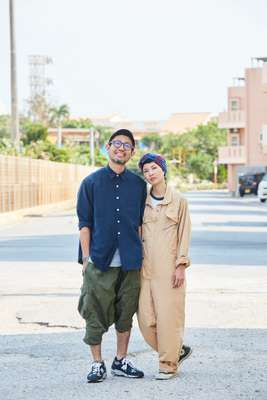 Satoshi (on left) and Chihiro Shiohira pull off a free-and-easy look