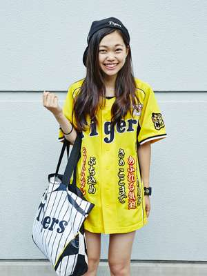 Manae Irikura prefers the Tigers to her hometown Yokohama side