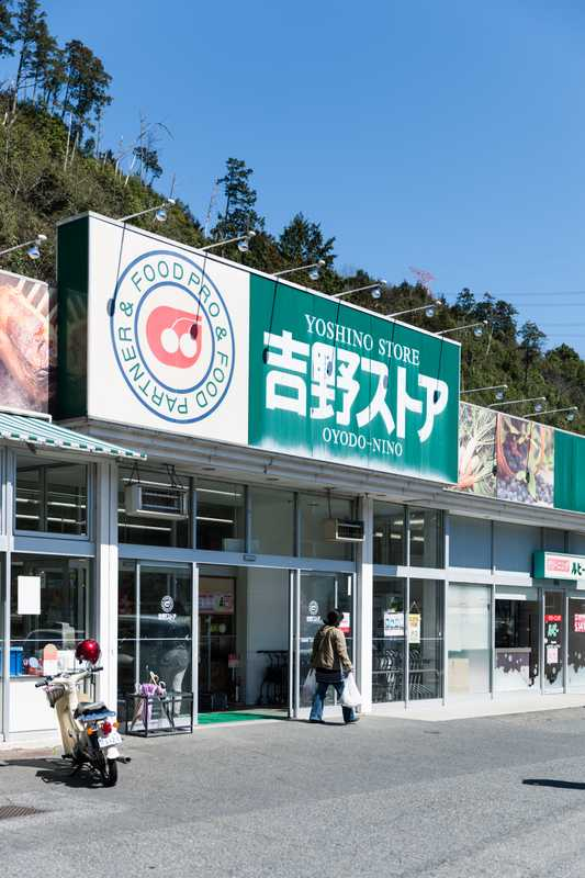 One of Yoshino Store's six shops in Nara