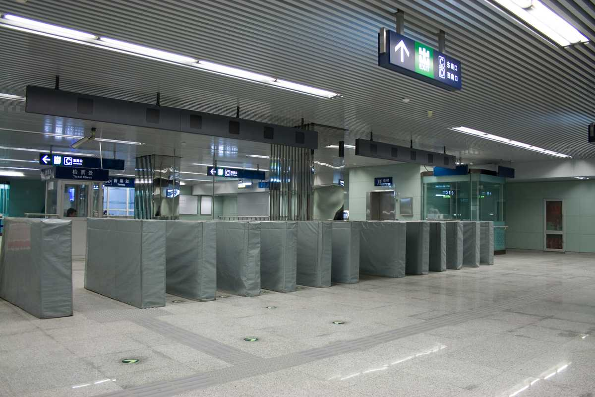 New subway line in Beijing