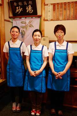 Sunaba's waiting staff