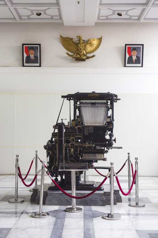 Setting Machine Precursor in the Kompas Gramedia lobby