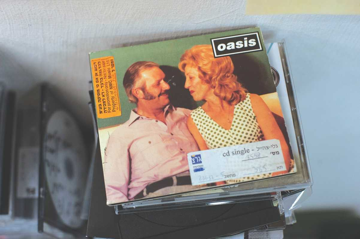 An Oasis CD from the record library