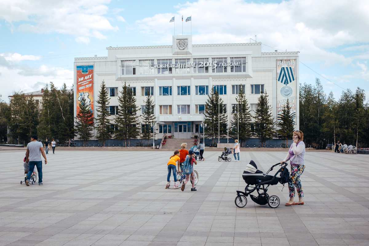 Mirny main square and local authorities office