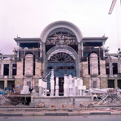 New Batumi Ballet and Opera Theatre