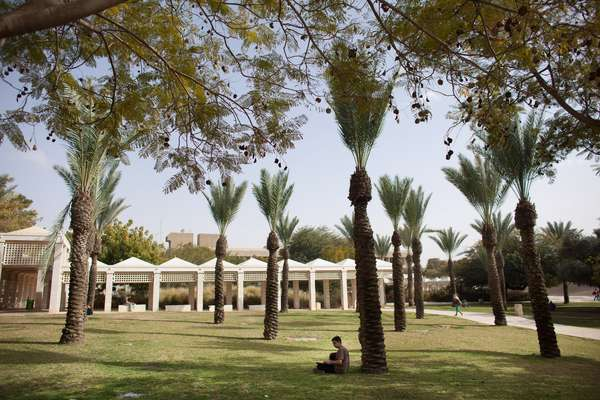 A student takes a break outside Ben-Gurion University, Be'er-Sheva