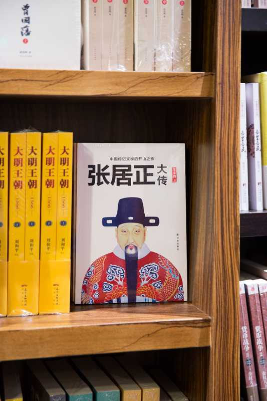 Zhongshuge's packed bookcases