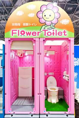 Portable loos for women
