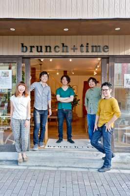 Staff at Brunch + Time