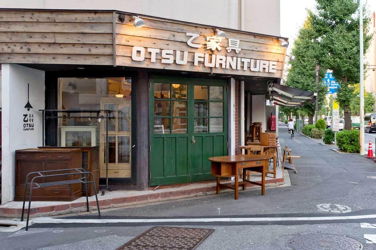 Japanese vintage specialists Otsu Furniture