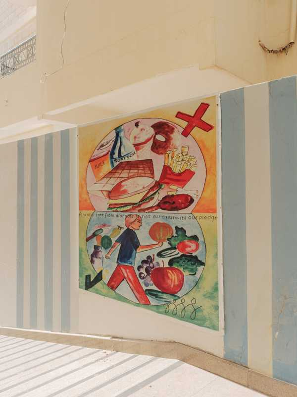 Mural at the Qatar Diabetes Association