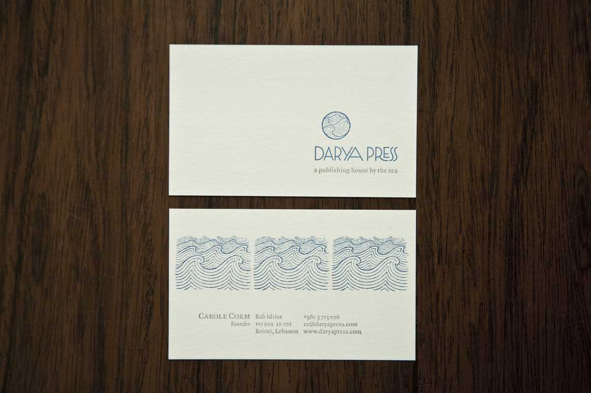 Darya Press letterhead stationery inspired by the original logo