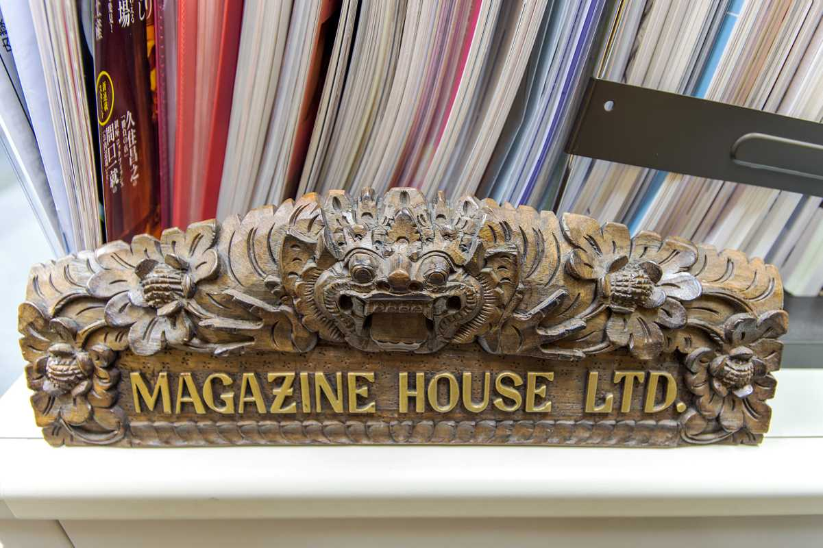 Magazine House is 70 this year