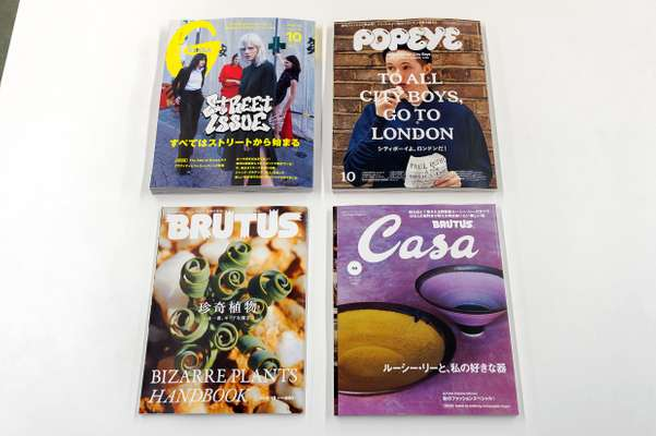 Magazine House's titles put print first
