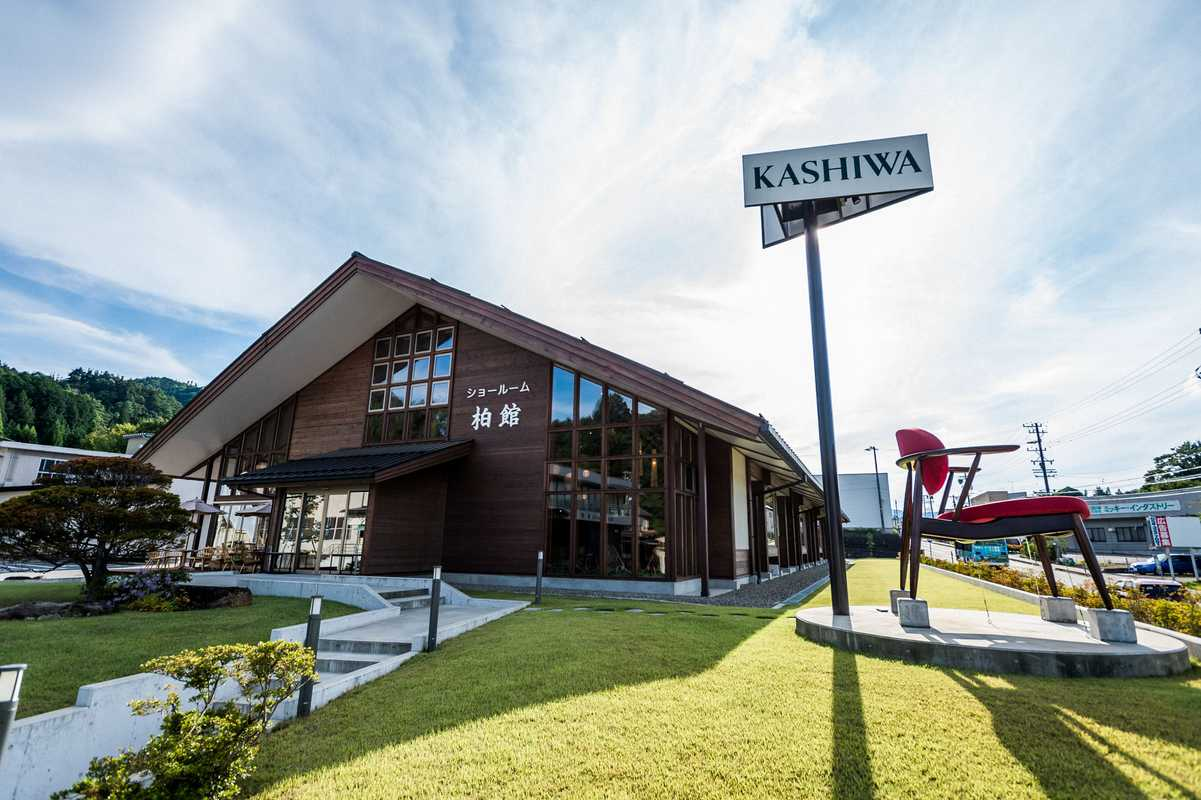 Kashiwa furniture company's Takayama showroom and workshop