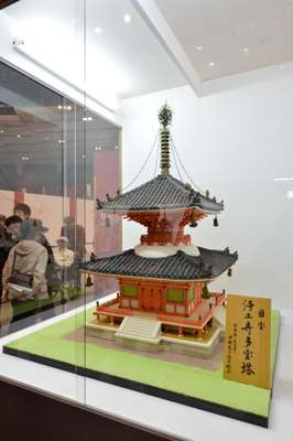 Replica of the Jodo Temple's National Treasure pagoda, Hiroshima Prefecture
