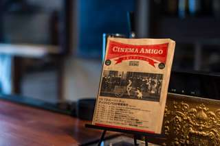 Cinema Amigo offers a packed programme