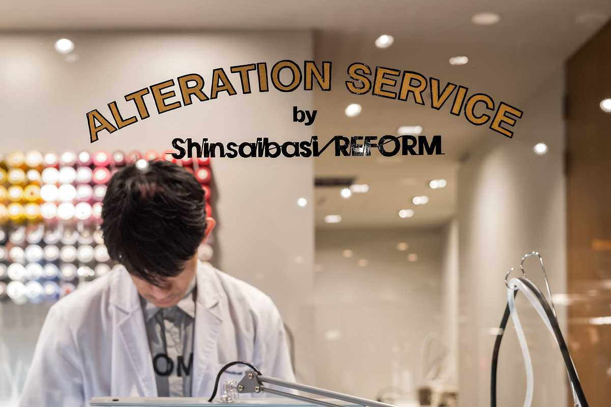 In-shop clothing-alteration service
