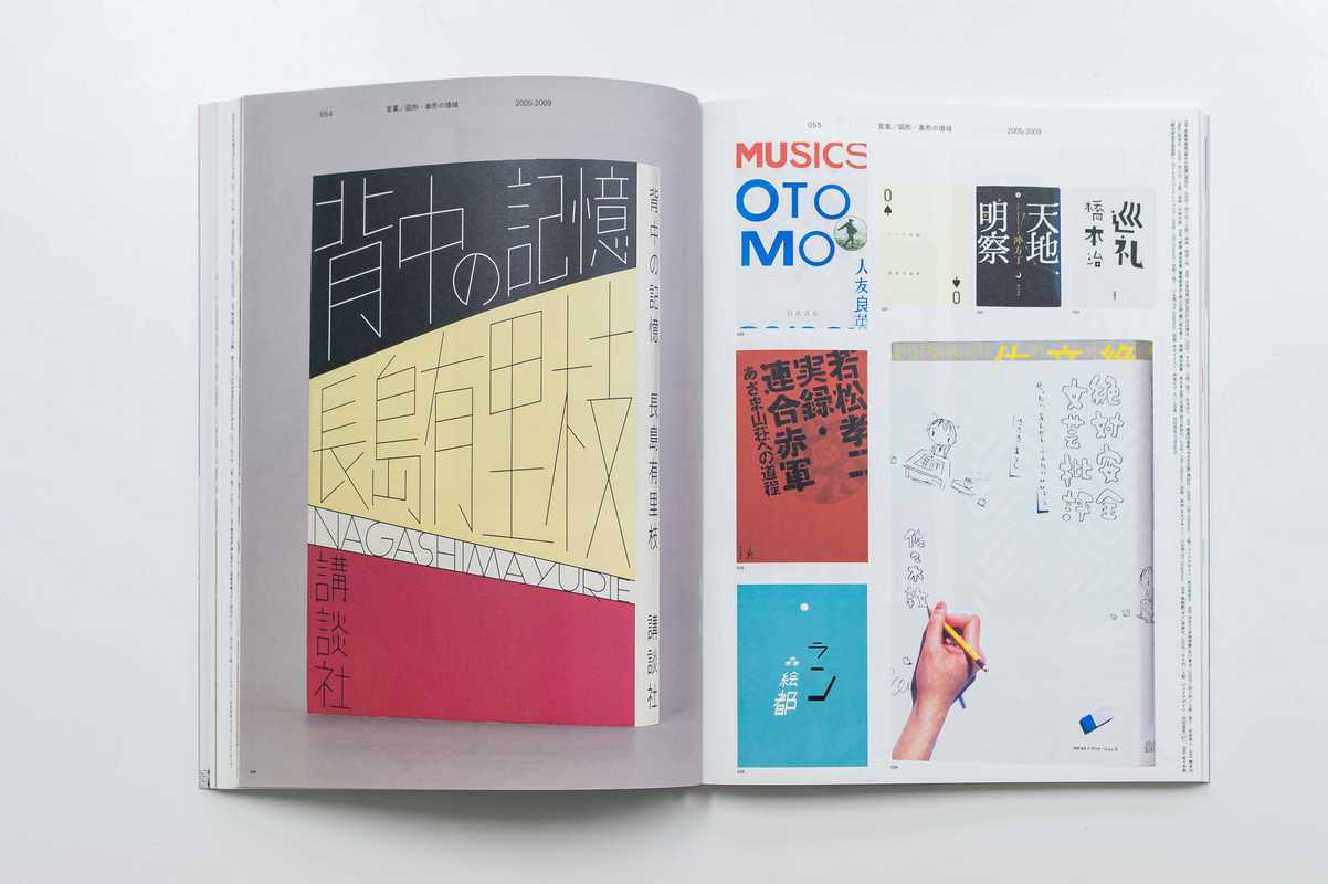 'Idea' covers everything from book design to exhibitions