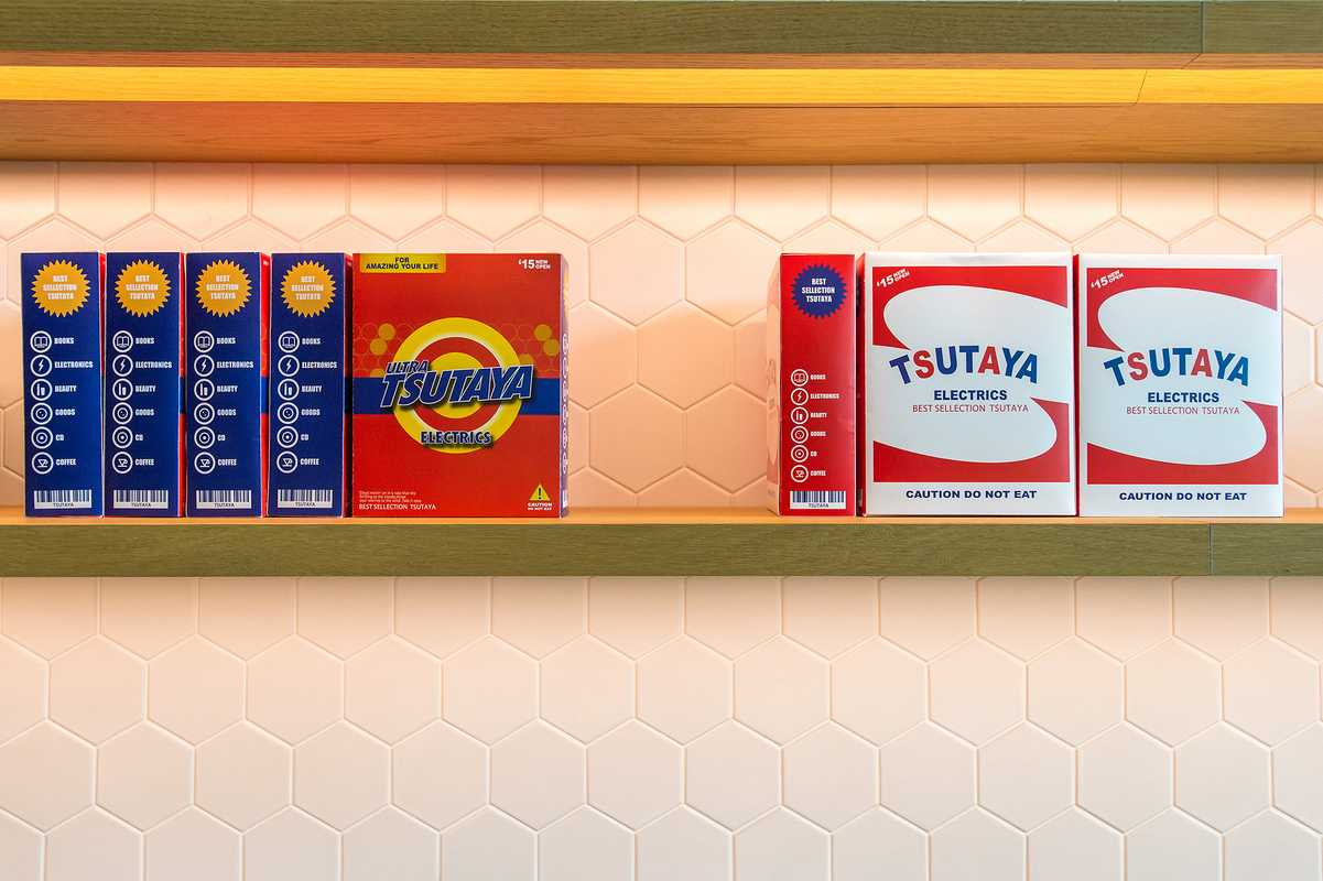 Decorative boxes designed to look like detergent packaging