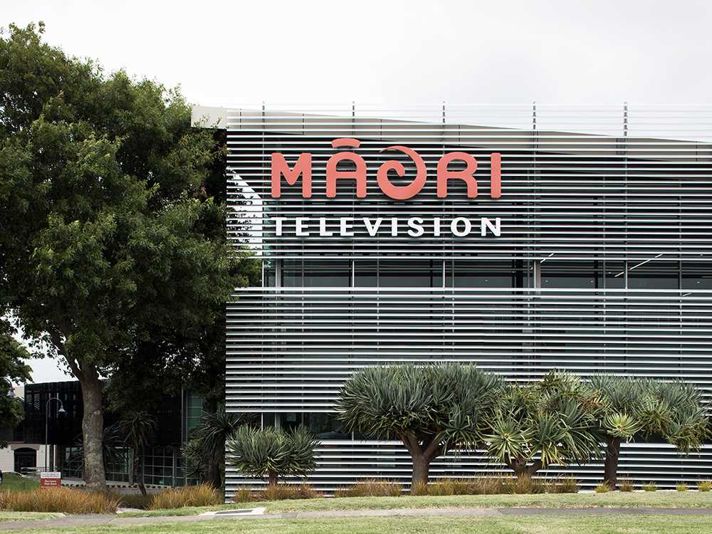 Maori Television's new headquarters  in suburban Auckland