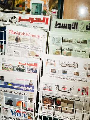 Arab newspapers on sale  at a London newsagent
