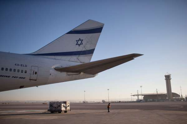 El Al aircraft at Ben Gurion International airport