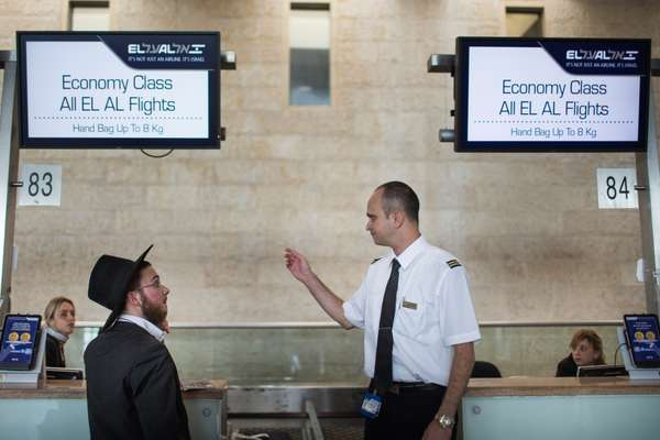 Check-in at Ben Gurion