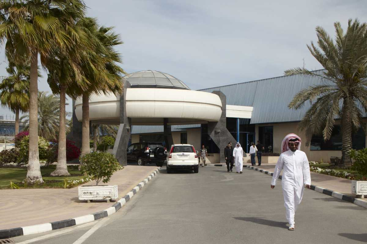The UFO-style entrance to the Al Jazeera Arabic studios