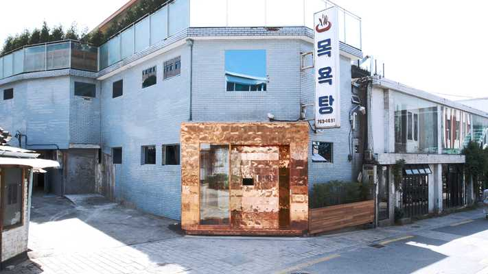 Gentle Monster's 'bathhouse' shop in Bukchon, Seoul