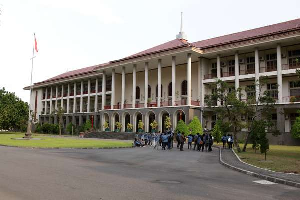 Entrance to one of the schools at  Gadjah Mada University campus