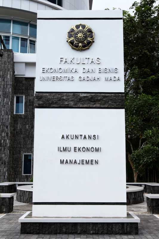 Entrance to economics faculty at Gadjah Mada University